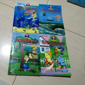 少年科学丛书(1~5册少2)《动物中的科学》《偶然中的科学》《战争中的科学》《环境中的科学》 四本合售