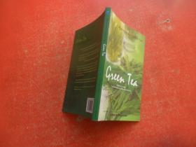 绿茶(英文版)