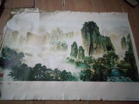 对开年画: 《雁荡山》78年10月1版1印