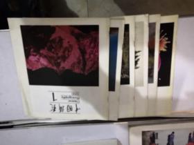 中国摄影1990(1-12)全12册,缺第7-12册,6册合售