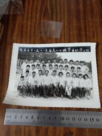惠安五中,1981年届高二<1>班毕业纪念6-24