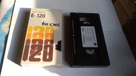 CMC  E-120  中国画技法 人物篇 VHS