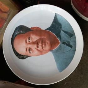毛泽东 图像 瓷盘  收藏  大号像 磁州窑生产