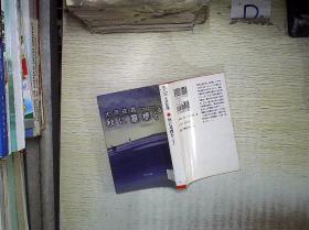日文书一本..  (09)
