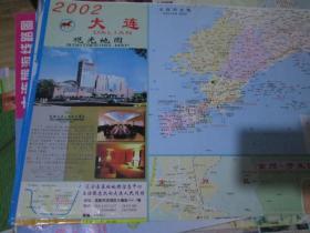 -大连地图:(货号:190606)大连观光地图2002