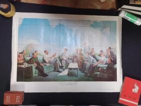 1978年宣传画  毛主席周总理和科学家在一起  4开大