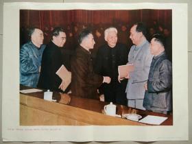 毛泽东、周恩来、刘少奇、朱德、邓小平、陈云同志在一起