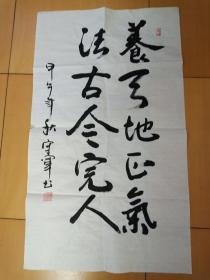 手书真迹书法(1)