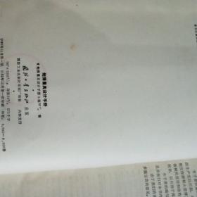 炮弹量具设计手册