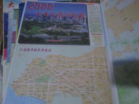 -大连地图:(货号:190606)大连交通游览图2000