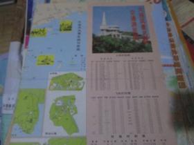 -大连地图:(货号:190606)大连风景名胜交通游览图1992