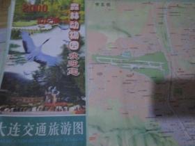 --大连地图:(货号:190606)大连交通旅游图2000
