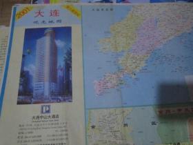 -大连地图:(货号:190606)大连观光地图2001
