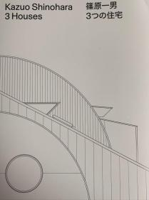 全新  筱原一男 Kazuo Shinohara 3 Houses (大8开本 大尺寸)
