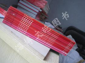 中国国家地理2002年第2-12期(缺第一期)11本合售【第4.7.12期有地图】