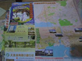 --大连地图:(货-号:190606)大连鸟瞰图导游版2005