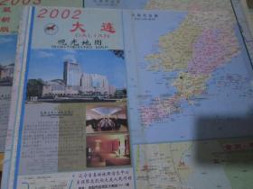 ---大连地图:(货号:190606)大连观光地图2002