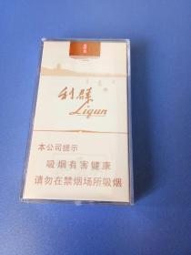 利群烟模,烟盒子