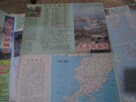 ---大连地图:(货号:190606)大连导游图(详见图片)