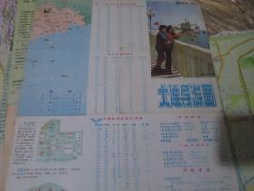 --大连地图:(货号:190606)大连导游图1990
