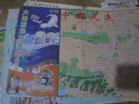 --大连地图:(货号:190606)大连观光地图2004