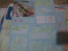 -大连地图:(货号:190606)大连交通游览图(详见图片)