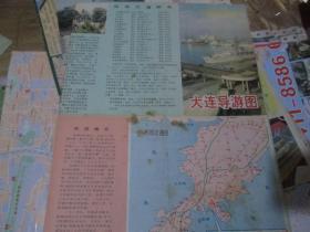 ----大连地图:(货-号:190606)大连导游图(详见图片)