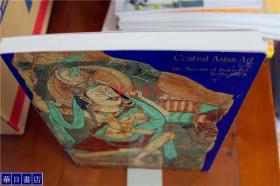 西域美术展 德国吐鲁番探险队搜集品 西域美术 收录作品158件 大16开 品好包邮  现货!