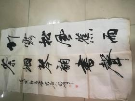 张海峰:书法张海峰国家一级美术师