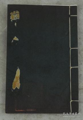 清乾隆知不足斋丛书【南窗纪谈】白纸1册全。本书记述北宋一朝文武大臣,文坛大家,如欧阳修、范仲淹、寇准等人的事迹。真实性可靠,有极大的文献价值。是书印制精良没有虫蛀破损,书页版心镌知不足斋