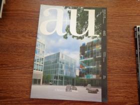 建筑与都市:专辑:诺华园