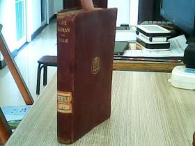 T H E  K O R A N —— S A L E(估计是民国时期、或民国前后的图书)