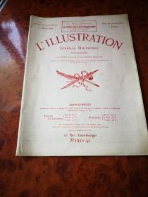 一战时期法国著名画报,周刊性质,《LILLUSTRATION》(译为插图),1919年4月12日的 总3971期,内有一张跨页的名画《1919 冬末的巴黎,在一首音乐中》