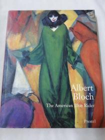 Albert Bloch (艾伯特布洛赫) 美国蓝骑士