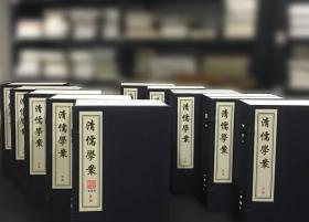 清儒学案(旧版 16开线装 全十函一百册 木板刷印 现货)