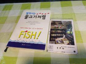 韩文原版 Fish     【存于溪木素年书店】