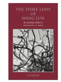 王伦三跳 The Three Leaps of Wang Lun