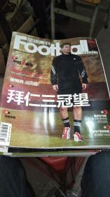 足球周刊516期一一566期中间缺561,562期,共50本合售十50张海报,