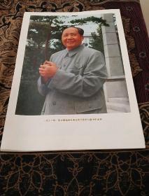 毛主义活页(一张)长25.8高36.9
