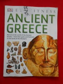 Eyewitness Anclent Greece