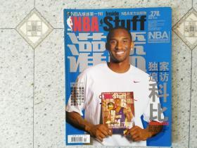 NBA灌篮 2009年第22期