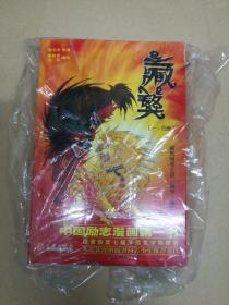 藏獒:中国励志漫画第一书(1-4全四册)(铜版纸彩印,根据同名小说《藏獒》编绘)
