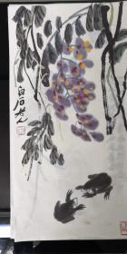 齐白石精品册页 六张