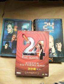 二十四小时 反恐部队 第三季 盒装 第四季 盒装 第五季盒装 三季合售