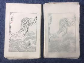 【铁牍精舍】【版画精品】 50年末60年代初《顾氏画谱》笺纸一种两色两张,29.6x19.5cm