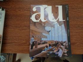 建筑与都市042(A+U中文版):专辑:神圣空间  (赠别册一期---香港建筑)