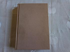 养鸽大全(2004年1版1印4100册 精装本!外护封缺!请看书影及描述!)