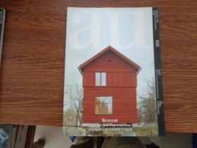 建筑与都市(056):世外桃源 住宅的理想与实验性