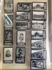 英国奥格登香烟卡LGDEN`S CIGARETTES(16张) 清代中国风物;北京雍和宫、十三陵、天坛;皇帝、皇太后;日本明仁天皇等