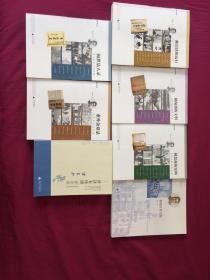 陈存仁《津津有味谭·素食卷》《被误读的远行》《被忽视的发明》《被阉割的文明》《我的医务生涯》《业外杂谭录》《阅世品人录》七册合售(一版一印)